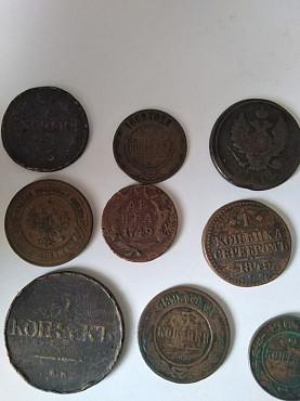 Продам старинные монеты Семей