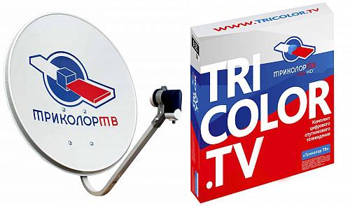 Триколор ТВ спутниковое телевидение с установкой Нур-Султан