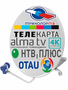 Установка спутникового ТВ Нур-Султан