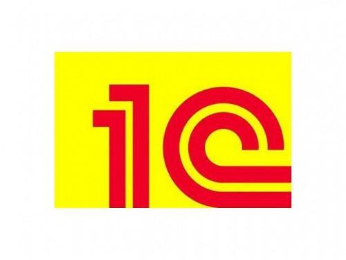 """ТОО """"Центр консалтинговых услуг""""БАЛАНС+"""" приглашает на: Курсы для начи Кызылорда"""