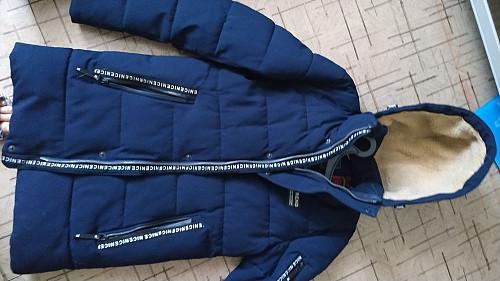 Теплая зимняя куртка на подростка Караганда
