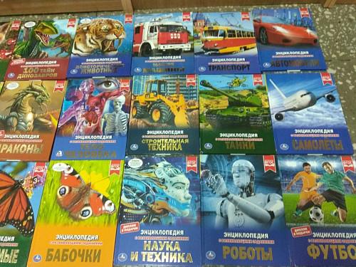 Энциклопедии с развивающими  заданиями Петропавловск