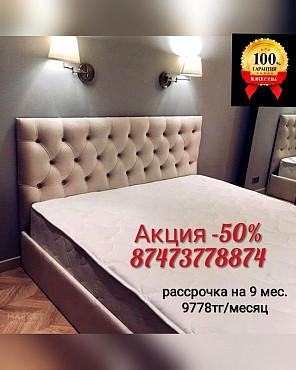 """Акция -50% на двухспальные кровати """"Честер"""" Алматы"""