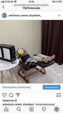 Психолог, Антистрессовый центр instagram: antistress_center_shymkent_ Шымкент