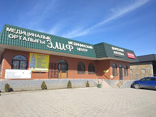 Продам действующий медицинский центр в Алматинской области(п. Байтерек). Байтерек (Новоалексеевка)