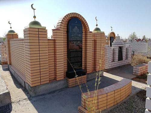 Памятники Кулпытастар Актобе