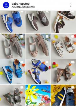 Качественная турецкая обувь для детей Алматы