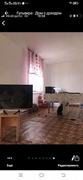 Продам дом с доходом Алматы