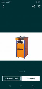 Аппарат для наливного морожного Алматы