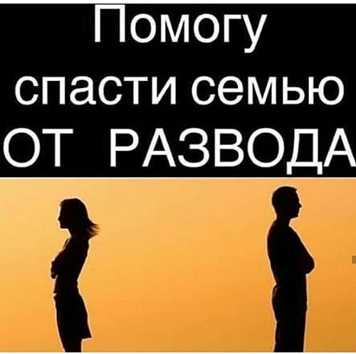Услуги Алматы