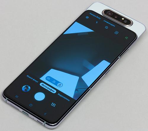 Samsung A80 обмен Актобе