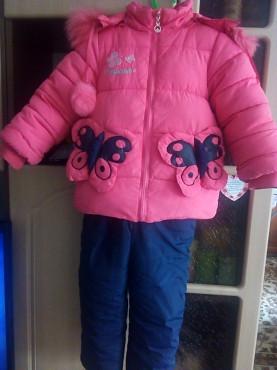 Продается зимний костюм-тройка. Караганда