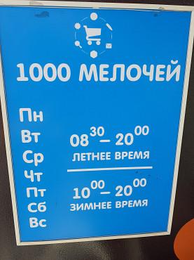 Требуется продавец Алматы