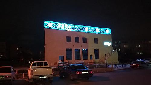 Мастер по наружной рекламе Алматы