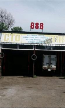 Станция технического обслуживания 888 Алматы