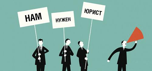 Юрист Алматы