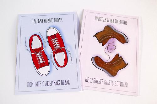 Авторские открытки Алматы