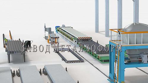 Производственная линия пустотных плит ПК Костанай