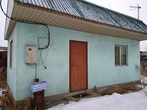 Продам участок в черте города Алматы