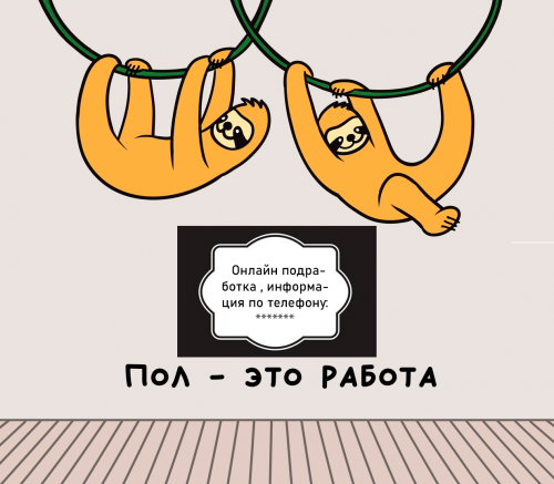 Оператор-консультант Алматы