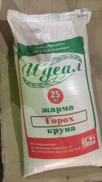 Бакалейная продукция, производство Казахстан Нур-Султан