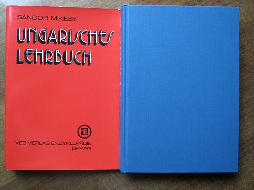 Ungarisches Lehrbuch – Sandor Mikesy Алматы