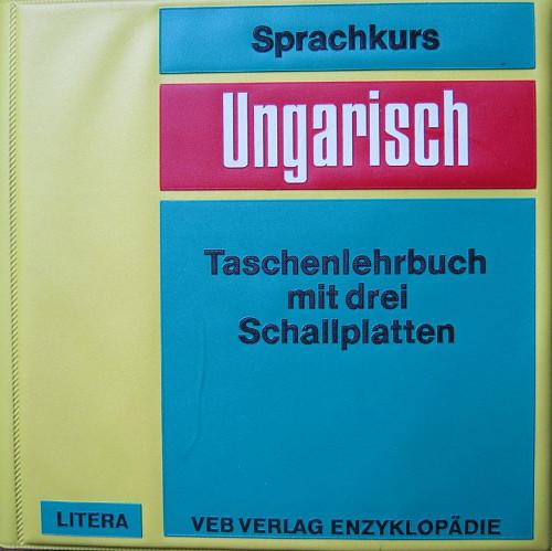Sprachkurs Ungarisch. Taschenlehrbuch mit drei Schallplatten - Paul Kárpát, Hans Skirecki Алматы