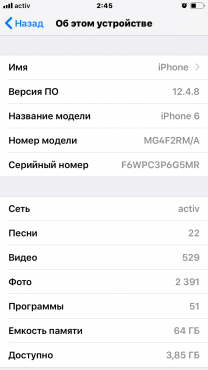 IPhone 6 64 GB Нур-Султан