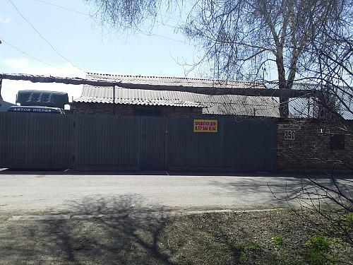 Продажа дома Караганда