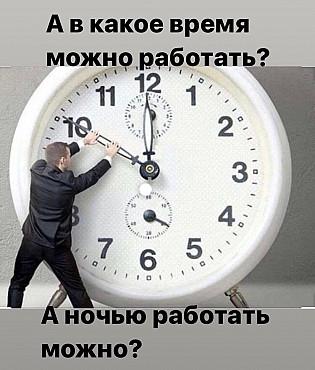 Менеджер Павлодар