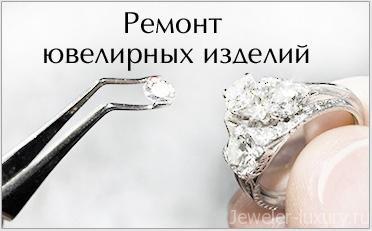 Ювелирная компания Содалит!!! Рудный