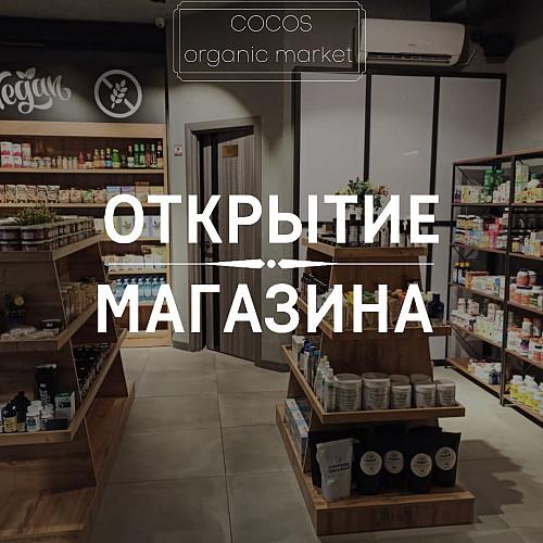 Выбор в пользу здоровой жизни! Алматы