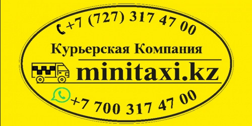 Менеджер по продажам Алматы