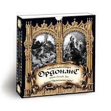 Настольная игра Ордонанс Алматы