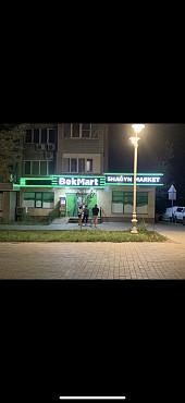 Требуется Продавец-Кассир в магазин!! Алматы