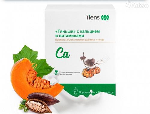 Тяньши с кальцием и витаминами Нур-Султан