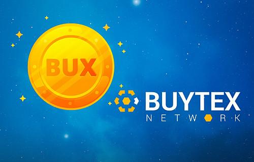 Buytex Network Актобе