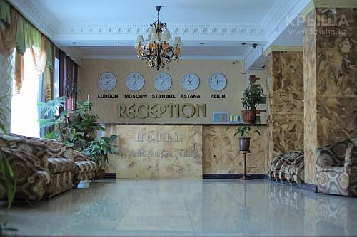 Гостиница Караганда Караганда