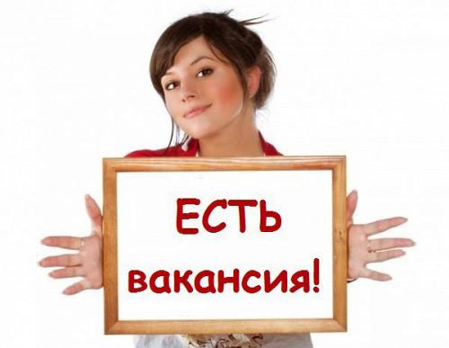 Работа онлайн Алматы