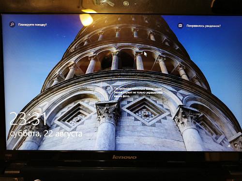 Ноутбук Lenovo IdeaPad Y580 Сарань
