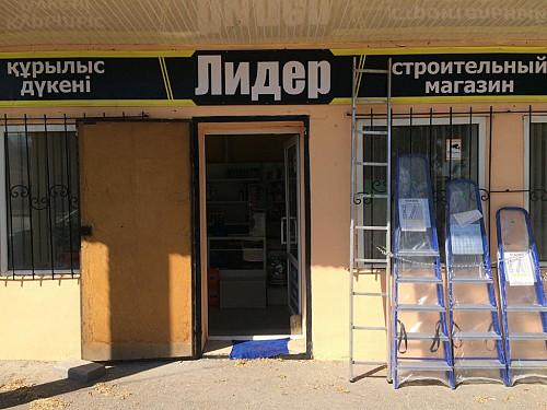 Михайловка Строй материалы по НИЗКИМ ЦЕНАМ Караганда