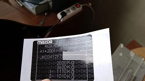 Наклейка с Vin номером на любое авто Нур-Султан