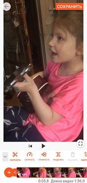 Уроки укулеле и гитары для детей Алматы