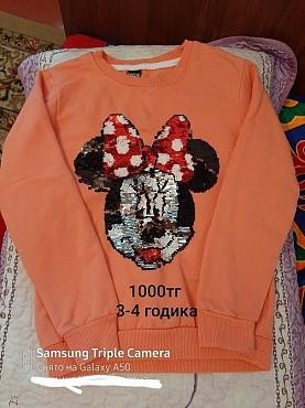 Детская одежда б/у Жамбыл