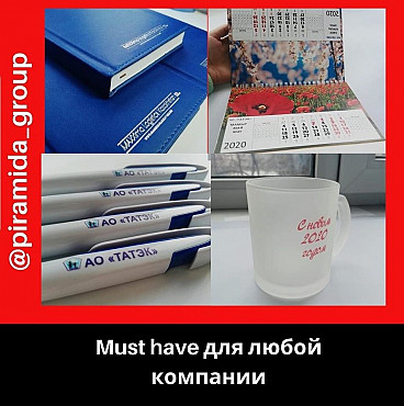 Рекламная компания полного цикла Алматы