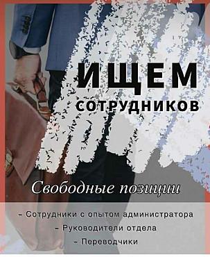 У нас нет товара только для личного потребления Алматы