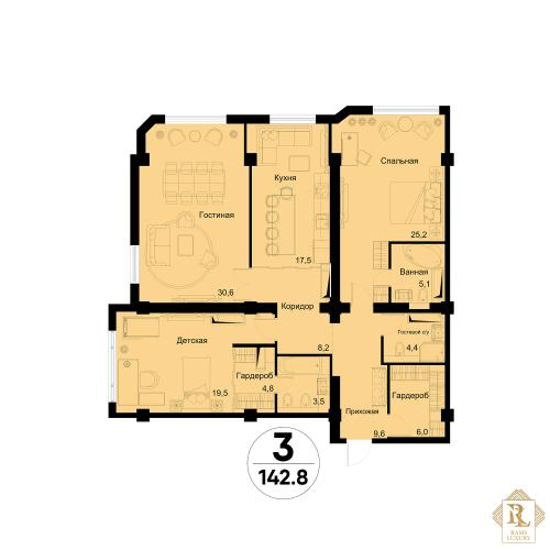 Отличная 3-комнатная квартира для ценителей роскоши Алматы