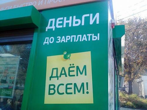 ЗАЙМ без процентов и без комиссий на заем для новых клиентов. Алматы