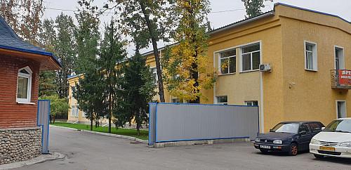 Помещения офисные Алматы