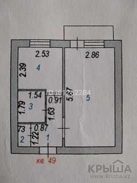 Продам 1-комнатную квартиру, 30 м², этаж 5 из 5. Нур-Султан